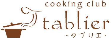 cooking club tablier -タブリエ-